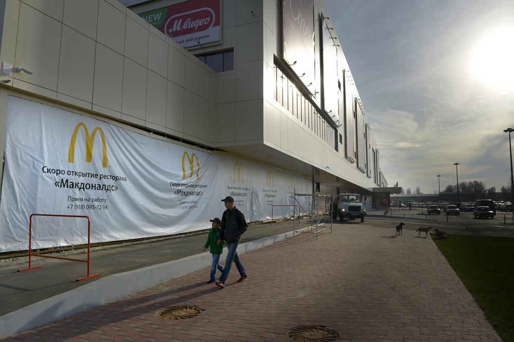"Snart öppnar McDonalds med Drive-through på ""Röda torget"" i Armavir"